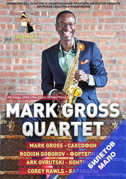 Mark Gross Quartet